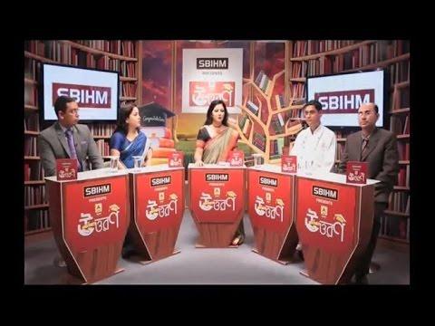 SBIHM Presents ABP Ananda Uttaran-EP-2