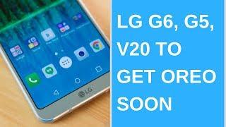 lg v20 oreo official - मुफ्त ऑनलाइन वीडियो