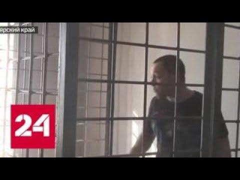 Дело буйного вора в законе: что привело авторитета за решетку - Россия 24