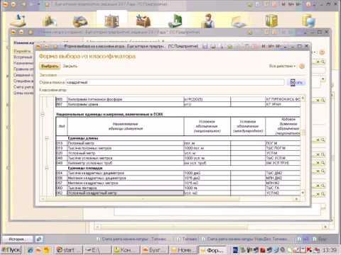 Ведение бухгалтерии в 1с бухгалтерских оказание онлайн услуг