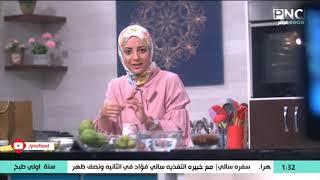 سنة أولي طبخ مع الشيف سارة عبد السلام | هل ممنوع تطبخي وانتي حاطة المناكير؟