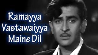 Ramayya Vastawaiyya - Raj Kapoor - Nargis - Shri 420 - Bollywood Classic Songs - Shankar Jaikishen