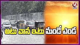 Different Weather In Telangana: Rainy And Summer Heat Effect   V6 News