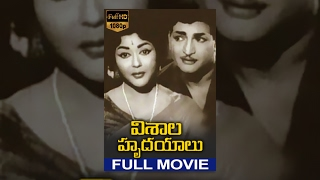 Visala Hrudayalu Telugu Full Movie    NTR    Krishna Kumari    B S Narayana    T V Raju