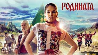 Веси Бонева - Родината [Official HD Video]
