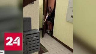 Полиция ищет хозяина квартиры, в которой обнаружили бордель - Россия 24