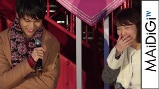 飯豊まりえ、中川大志の突っ込みに赤面映画「きょうのキラ君」ヒット祈願バレンタインイベント1