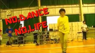 NO DANCE, NO LIFE