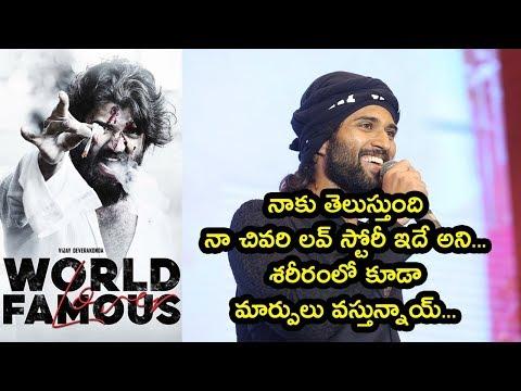 Vijay Deverakonda at World Famous Lover Movie Trailer Launch
