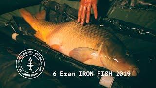 Iron Fish 2019. Водоем Крутая Балка. Часть 2 | Телеканал #Трофей