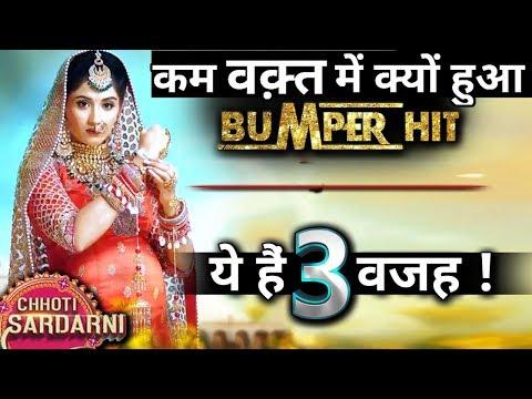 Choti Sarrdaarni: 3 Reasons why Show became a BUMPER Hit !