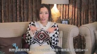 TalkSoul 講乜靈嘢 第十集 鄭秀文 Sammi Part1
