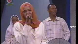 تحميل اغاني أسرار بابكر - شجون - للفنان أبراهيم حسين MP3