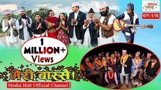Meri Bassai, Episode-575, 6-November-2018, By Media Hub Official Channel