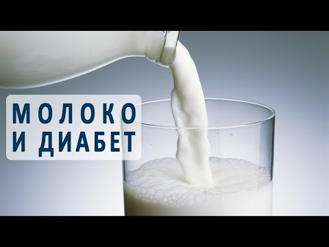Какое значение сахара в крови считается опасным