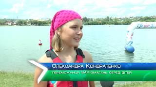 На Журавлівському водосховищі змагались на дошках та байдарках