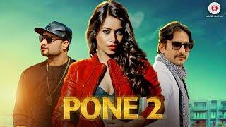 Pone 2  Gajender Phogat