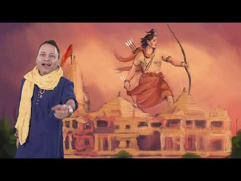 अजी मैं तो राम ही राम भजूँ
