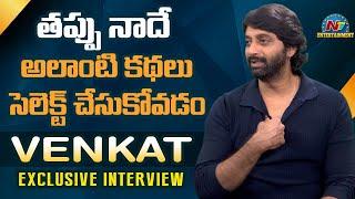Actor Venkat Exclusive Interview