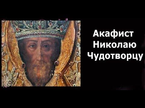 Молитвы святому архангела михаилу