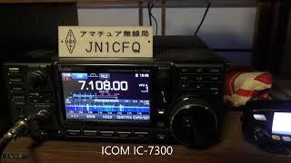 無線設備紹介 JN1CFQ
