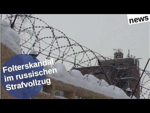 Folterskandal in Russlands Strafvollzug [Video]