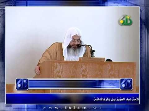 خطبة الحث على طلب العلم في الإجازة – المنجد 5/5