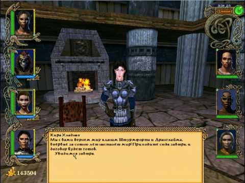 Герои меча и магии 3 навыки героя