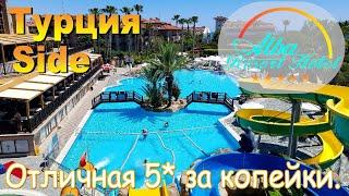 Турция 2018.Отдых в Alba Resort 5* Side.#часть1.Обзор отеля,чем кормят в Alba.