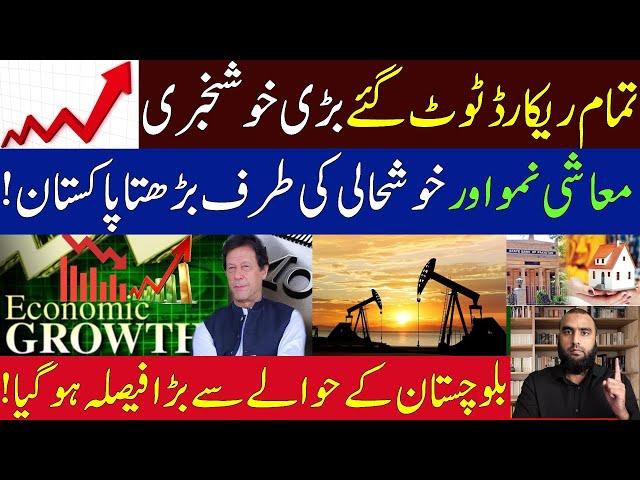 """Imran Khan Takes Big Decision"" All Records Broken | Pakistan's Economy Is Rising"