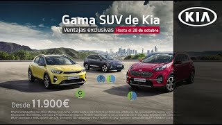 Gama SUV Trailer