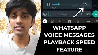 WhatsApp Voice Messages Playback Speed Feature | TECHBYTES