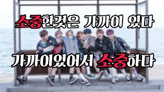 [BTS] The behind story of BTS that we were not aware of (+their times as a trainee)