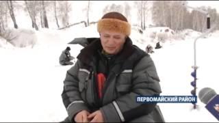 Соревнование по рыбной ловле в алтайском краева