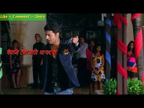 Download CHOKHER JOLE VASIYE DILAM MONER THIKANA | SAD WHATSAPP STATUS VIDEO | HD HD Mp4 3GP Video and MP3