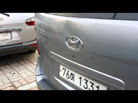 Korean used Car - Hyundai Grand Starex (Seoul Trading) [Autowini.com]
