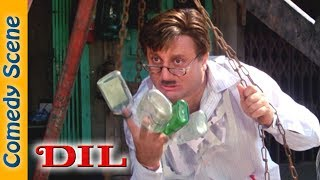 Dil Movie Comedy Scene - Aamir Khan - Madhuri Dixit - Anupam Kher - Shemaroo Bollywood Comedy