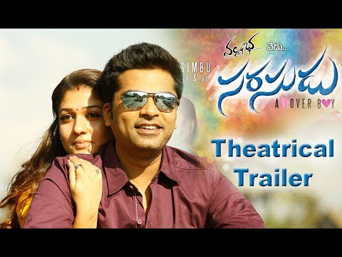 Sarasudu Theatrical Trailer
