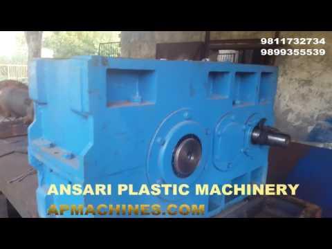 Vented Dana Machine 100 mm