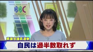 4月8日 びわ湖放送ニュース