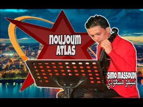 AHIDOUS GRATUIT SALWAH TÉLÉCHARGER MP3