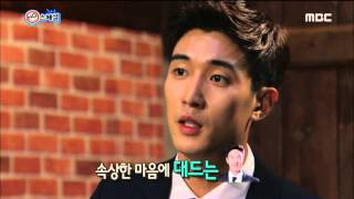 [Happy Time 해피타임] NG Special - Jeong Bo-seok, burst into laughter '딱너딸' 끊이지 않는 웃음의 향연 20150927