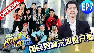 【FULL】Running Man China S4EP7 20160527 [ZhejiangTV HD1080P]