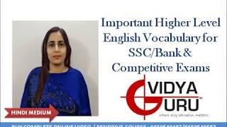 VIDYA GURU Channel videos