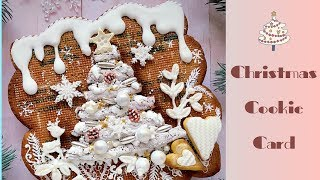 """""""Christmas Forest"""" Cookie Card"""