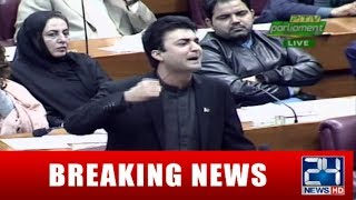 Full Murad Saeed Speech on Sahiwal Incident in National Assembly