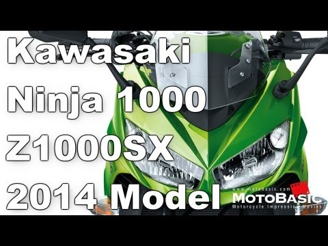【写真速報】カワサキ、Ninja 1000の2014年モデルを発表 [Photo News] Kawasaki to Launch 2014 Model of Ninja 1000 / Z1000SX