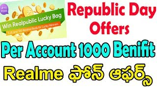 Realme republic day offers | republic day mobile phone offers | tekpedia