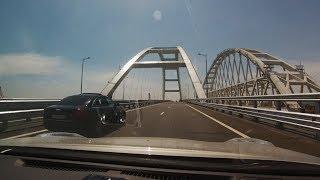 Развлечение-Крымский мост. Анапа лучше Судака?