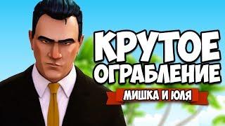 КРУТОЕ ОГРАБЛЕНИЕ ♦ Reservoir Dogs - Bloody Days